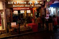 Yangshuo Buffalo Bar & Cafe