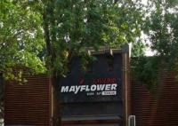 May Flower Disco &  Bar
